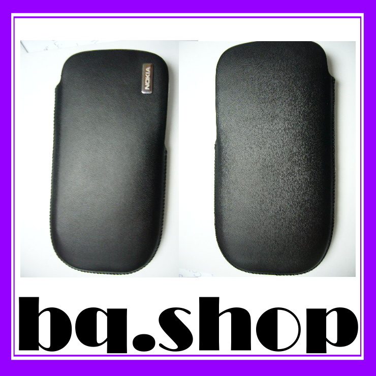 100% Original Brand New Nokia C7 Case Pouch Cover Black