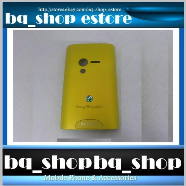 New & Original Authentic Genuine Sony Ericsson X10 Mini Yellow G