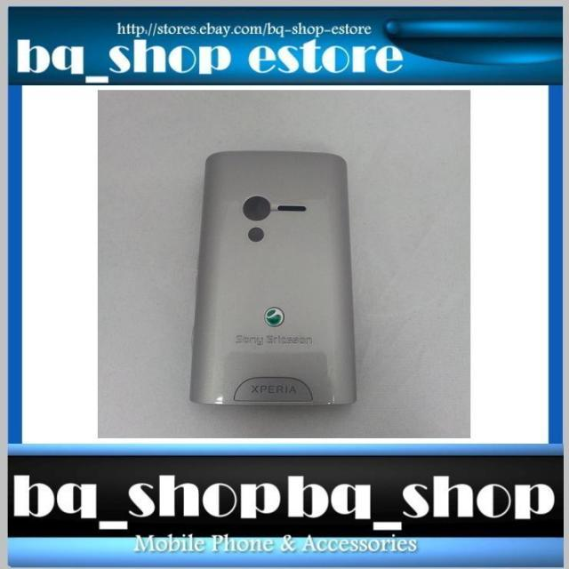 New & Original Authentic Genuine Sony Ericsson X10 Mini Silver C