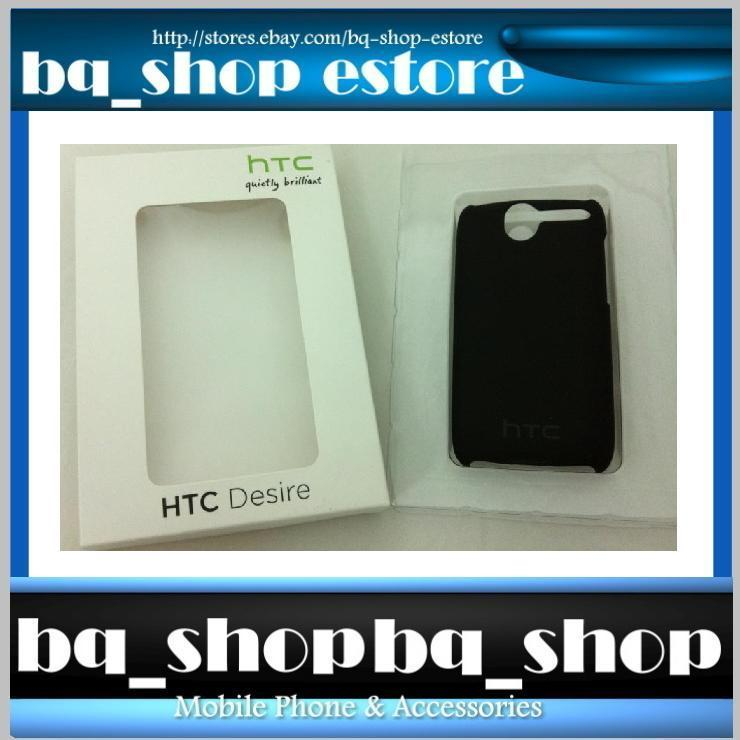 Original Brand New Black HTC Desire Hard Case