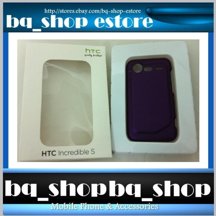 Original Brand New HTC Incredible S Purple Hard Case