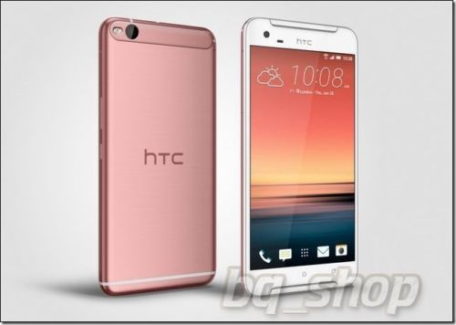 "HTC One X9 Pink Dual Sim 32GB 5.5"" 3GB Ram Octa-Core 13MP Androi"
