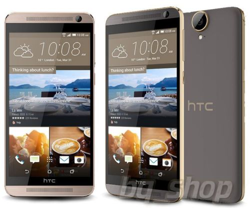 HTC One E9+ Gold Sepia DualSim