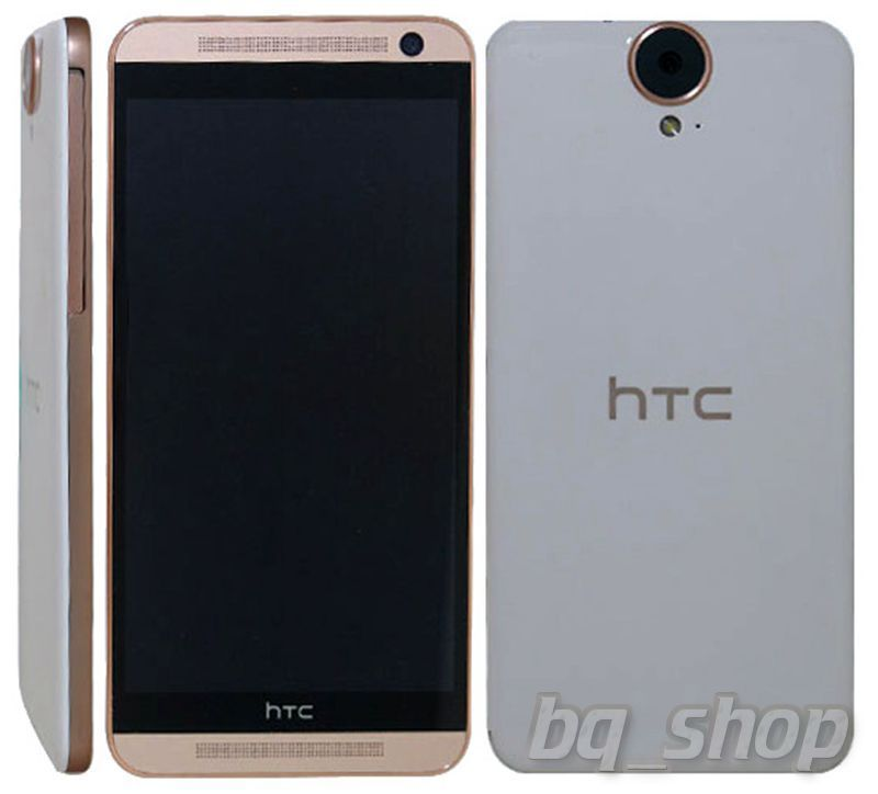 HTC One E9+ White Dual Sim