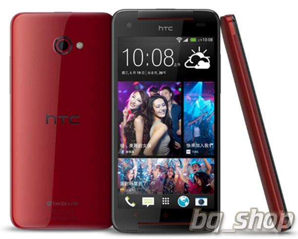 HTC Butterfly S 901 Red