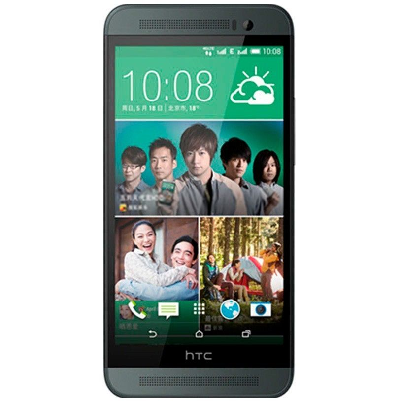 HTC One E8 Grey