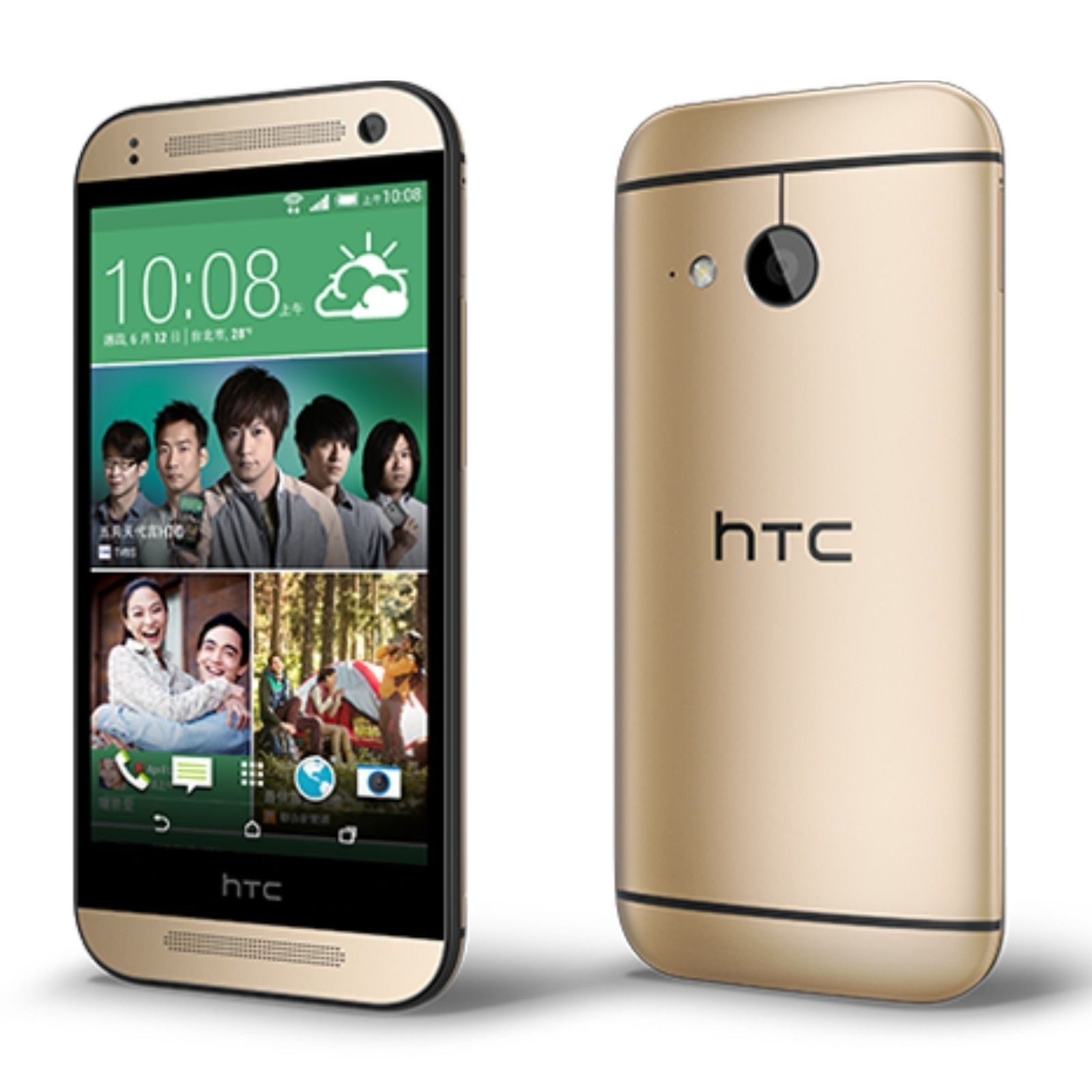 HTC One M8 Mini Gold