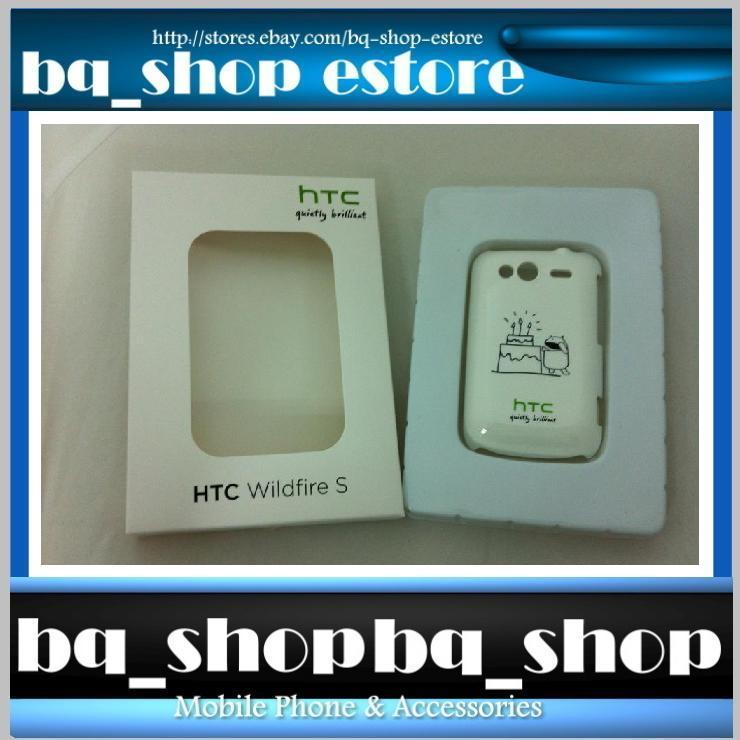 Original Brand New HTC Wildfire S Special Edition Hard Case