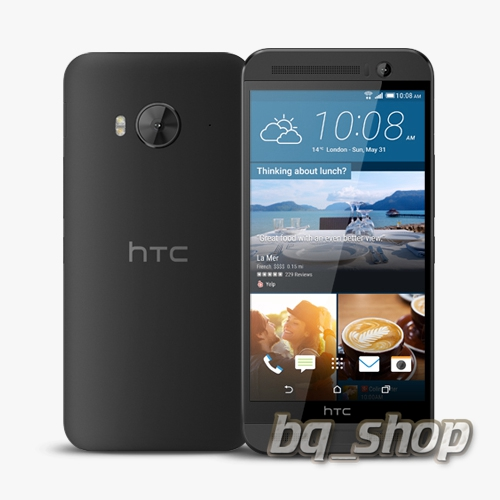 HTC One ME Grey Dual Sim