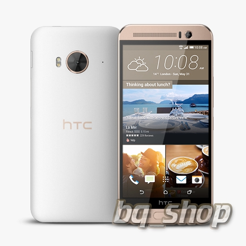 HTC One ME White Gold Dual Sim