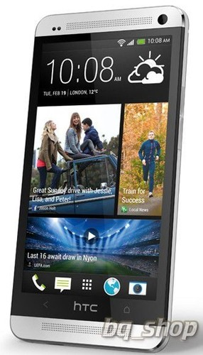 HTC ONE MAX Dual SIM 8060 BLACK