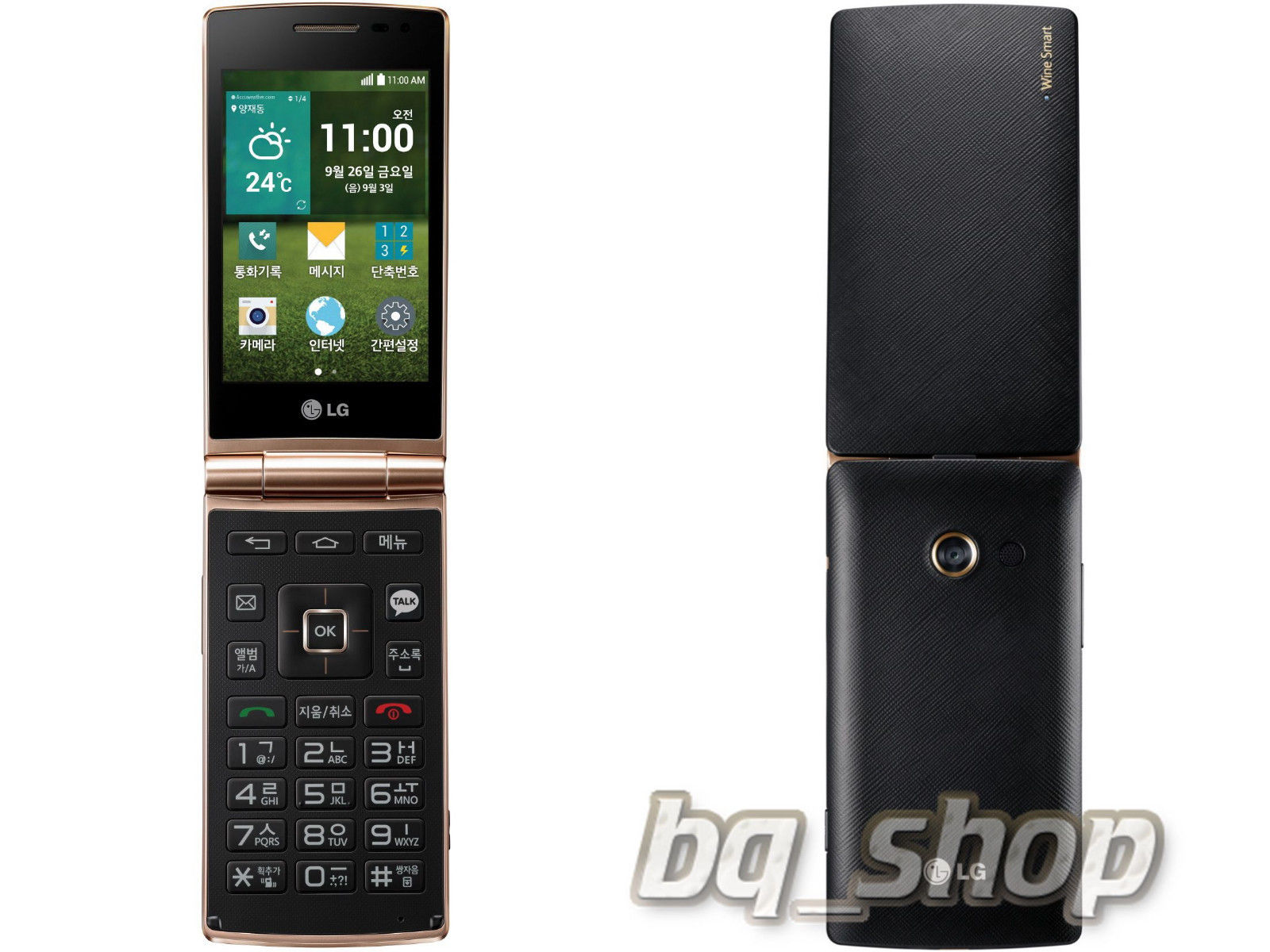 LG Wine Smart Quad Core HVGA 8MP Black
