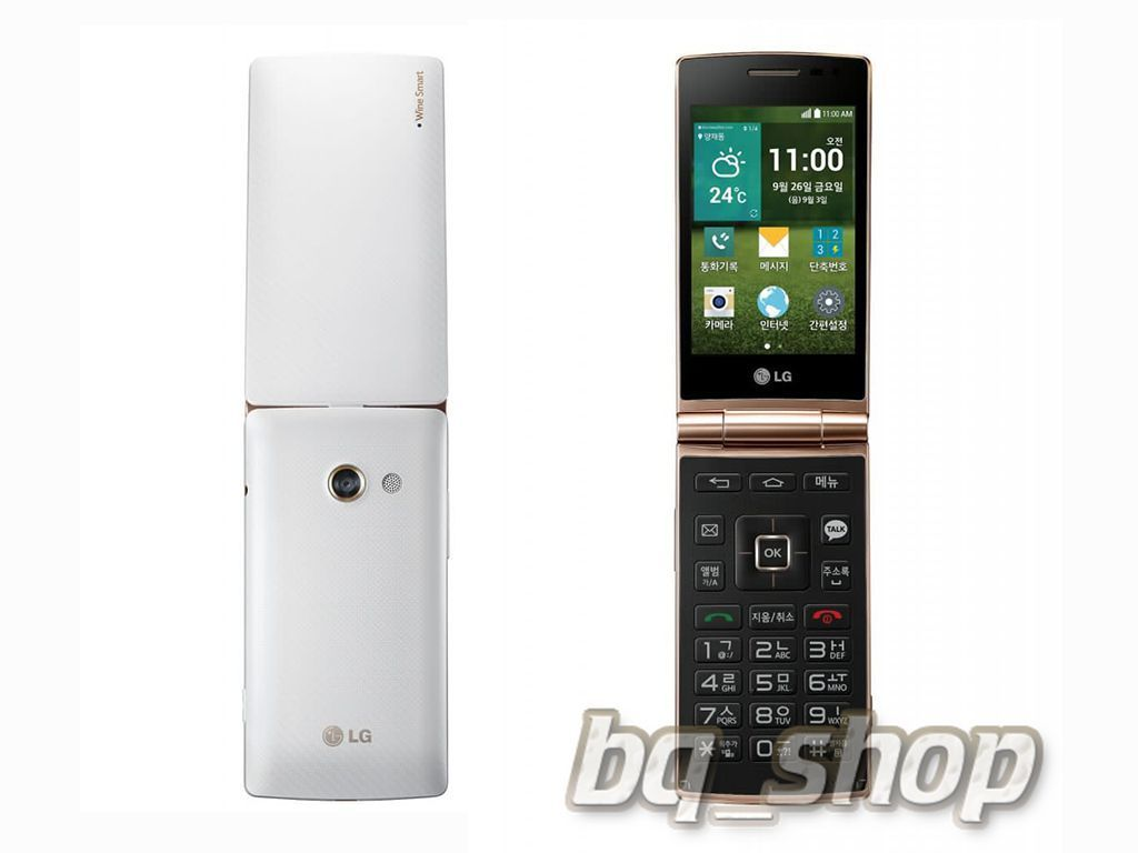 LG Wine Smart Quad Core HVGA 8MP White